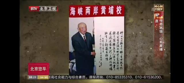 同心圆?中国梦,父辈的1949——黎原图片